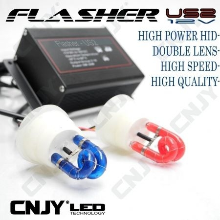 FLASHER US2-12V/24V ROUGE & BLEU FLASHING CAR AMERICAIN POUR OPTIQUE DE PHARE - PACE CAR HID DOUBLE -