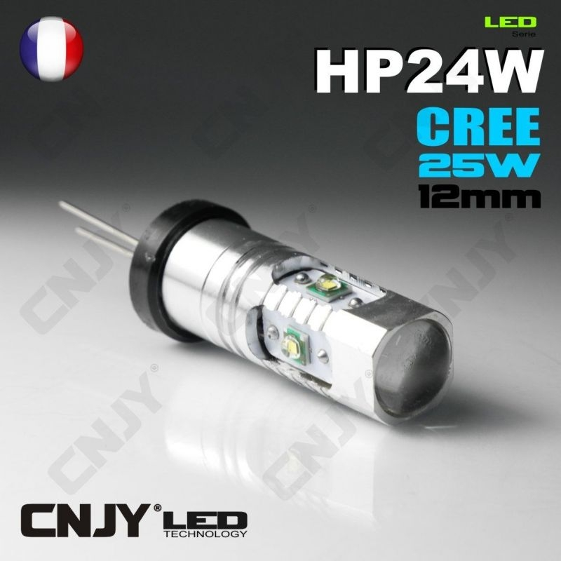 1 ampoule led cnjy hp24 cree 25w feux de jour diurne blanc 6000k pour montage sur citroen c5 c4 ds4 peugeot 508 3008 5008