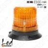 Gyrophare led elite orange 16W à visser ECE R65