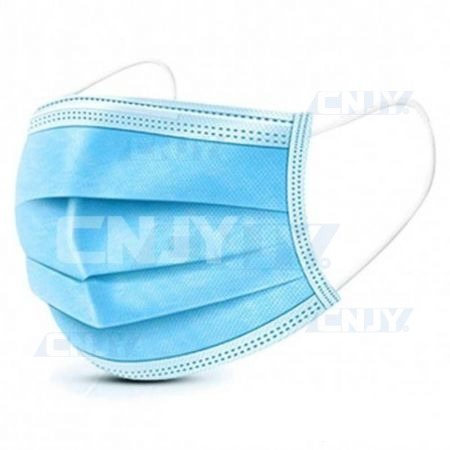 Masque de protection respiratoire jetable 3 plis chirurgicale
